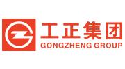 Gongzheng